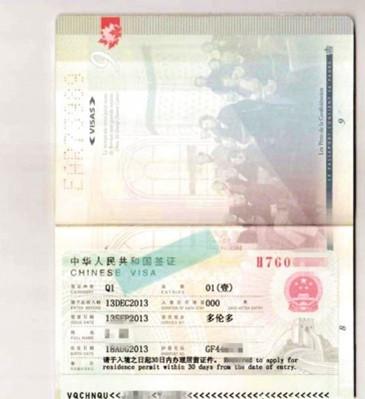 q1签证_关岛签证和美国签证一样吗_伊朗签证 以色列签证