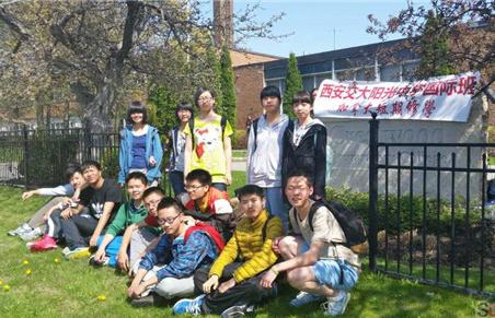 温哥华房产网-游学经历分享:中国高中生眼中资料上海市高中图片